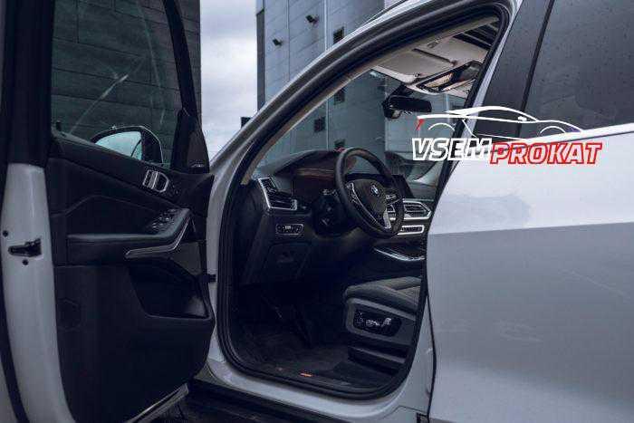 BMW X5 XDrive 40i 2020